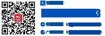 客服電話︰0510-68581688;客服郵箱︰kf@wxliebao.com;產品合作︰kf@wxliebao.com